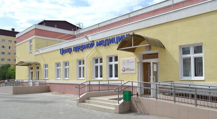 Nuclear medicine center opens in Tambov