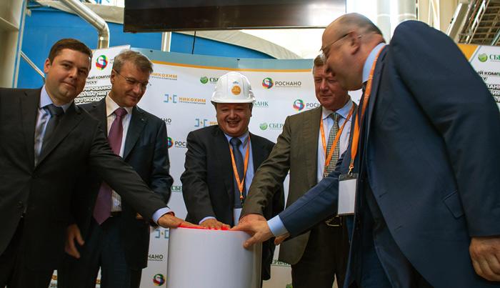 CJSC NikoMag plant opening ceremony