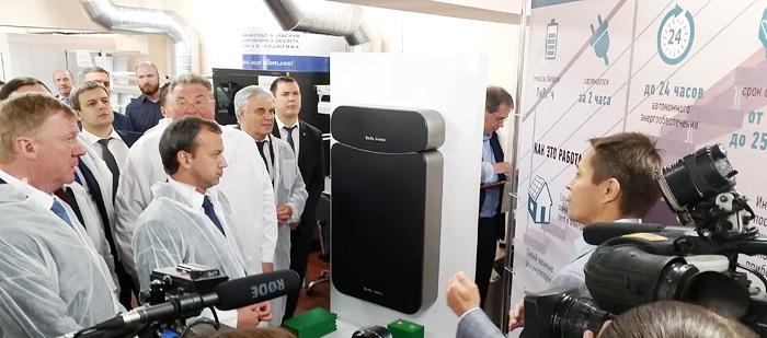 12th RUSNANO Nanocenter Launched