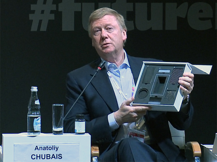 Speech by Anatoly Chubais at the strategy session on Open Innovations Model in Russia