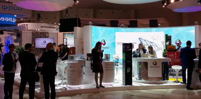 RUSNANO Group's stand at the Open Innovations Forum and Technology Show