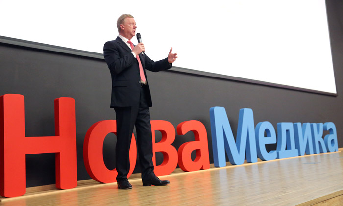 «НоваМедика» запускает Технологический центр по созданию инновационных лекарственных средств