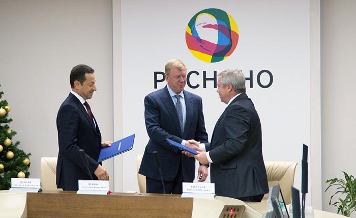 УК «Ветроэнергетика» и Ростовская область подписали соглашение о сотрудничестве