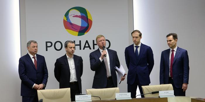 Картинки по запросу «НоваМедика», портфельная компания РОСНАНО, заключила крупнейший в фармотрасли СПИК на создание с нуля фармацевтического производства