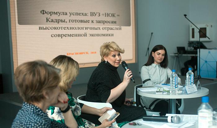 Ирина Багдасарьян
