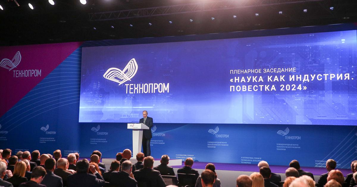 Президент РФ Владимир Путин, «Технопром 2018»