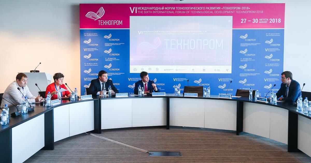 Круглый стол «Применение новых материалов в городском хозяйстве: технологии, проекты, идеи», «Технопром 2018»