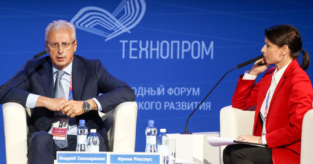 Генеральный директор Фонда инфраструктурных иобразовательных программ Андрей Свинаренко, «Технопром 2018»