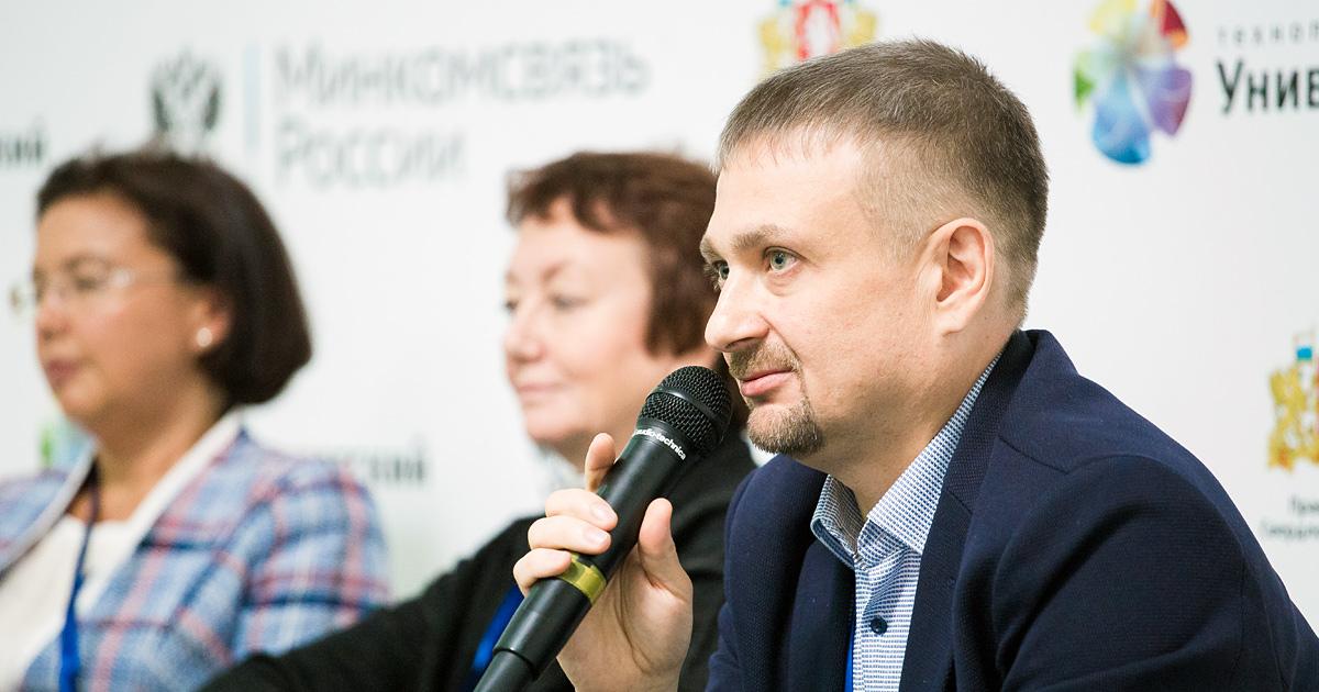 Сергей Ионов