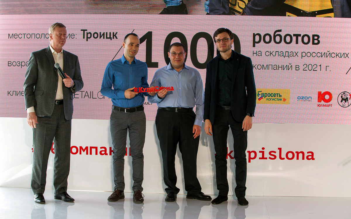 Best Russian startups in the material based sector receive the #Kupislona award
