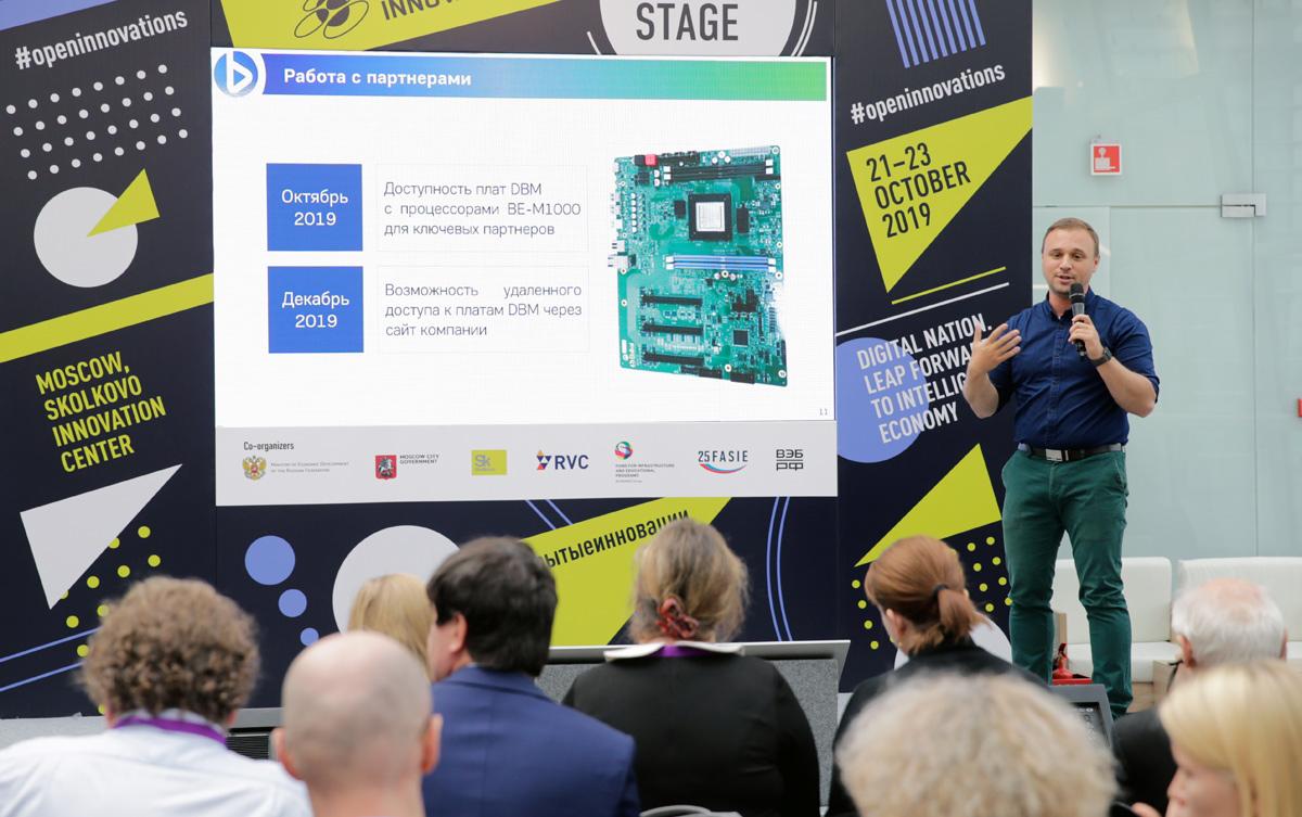 Публичная презентация Baikal-M гендиректором «Байкал Электроникс» Андреем Евдокимовым