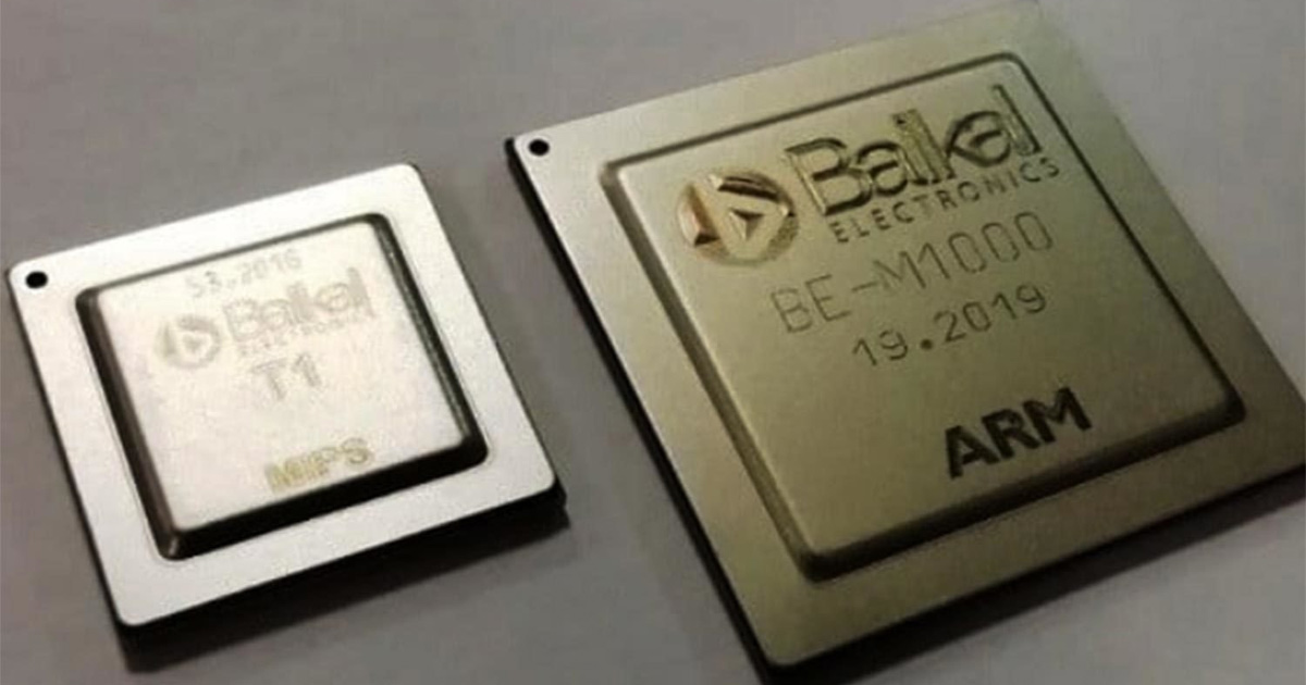 New ARM processor by Baikal Electronics (on the right) compared to the old MIPS chip
