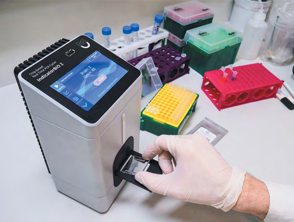Portable device The BIO-Indicator for the detection of viruses