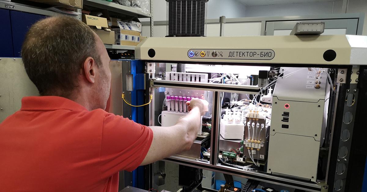 «Детектор-БИО» — автономная иммунологическая и ПЦР-лаборатория