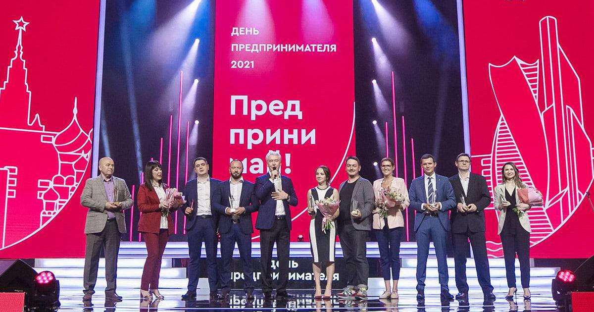 Премия правительства Москвы «Прорыв года»