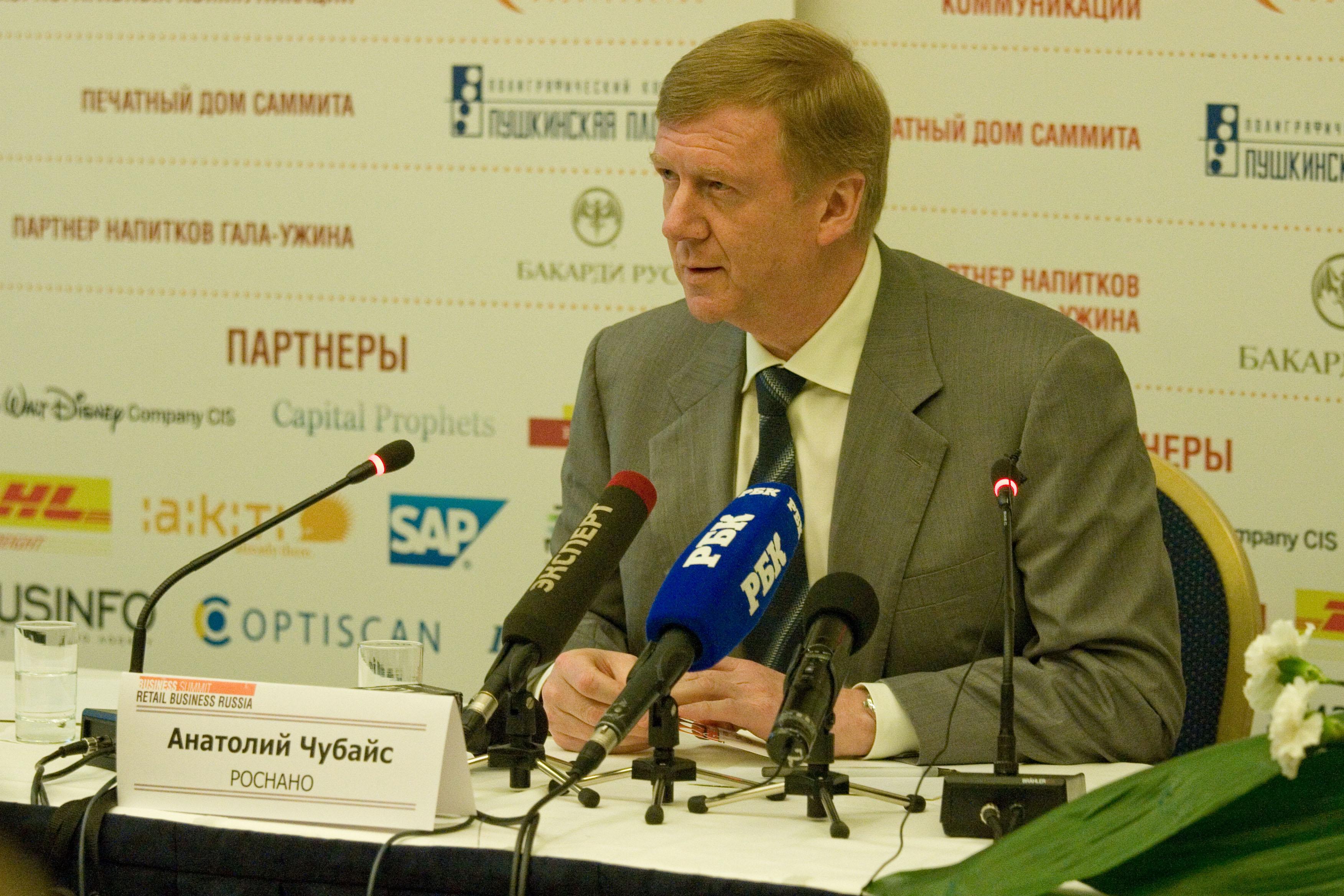 развитие нанотехнологий в россии